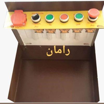 جعبه ریویزیون آسانسور رامان